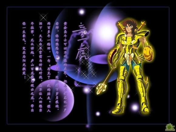 天秤座圣斗士——童虎(dohko)