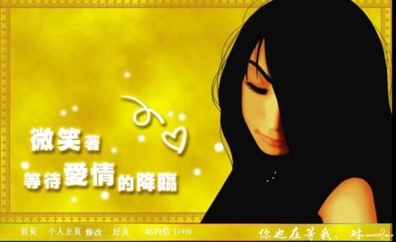 463.com永利皇宫 1